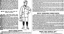 Snip of a Sears Catalog from 1897